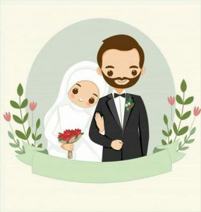 Cara Membuat Video Animasi Wedding dengan Video Invitation Maker